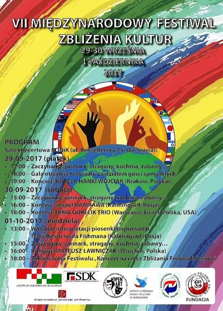 VII Międzynarodowy Festiwal Zbliżenia Kultur