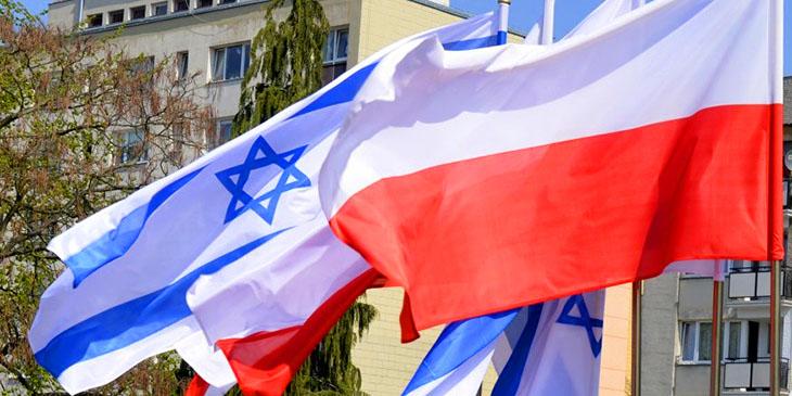 Flagi Polski i Izraela, foto: Krzysztof Bielawski / Muzeum Historii Żydów Polskich