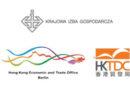 Seminarium biznesowe z Hong Kongiem - zaproszenie