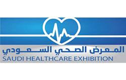 Saudi Healthcare Exhibition