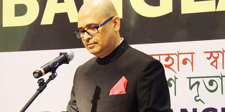 J.E. Muhammade Mahfuzur Rahman - Ambasador Bangladeszu