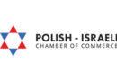 Saminarium: Ekspansja na rynek izraelski w praktyce