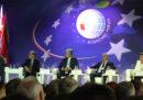 Forum Ekonomiczne Krynica-Zdrój