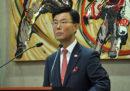 Święto Narodowe Republiki Korei