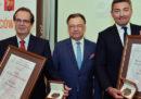 Warszawska Izba gratuluje Mazowieckiemu Funduszowi