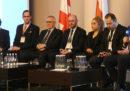 Uczestnicy Polsko-Gruzińskie Forum Biznesu