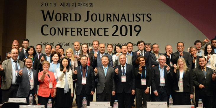 World Journalists Conference