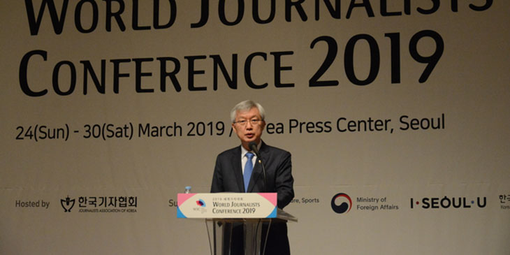 Światowa Konferencja Dziennikarzy w Seulu