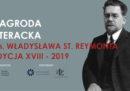 Nagroda Literacka im. Władysława St. Reymonta